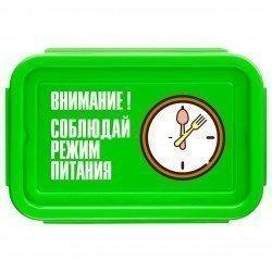 Narodnyiproduct Ланч-бокс зеленый 850мл, - 79