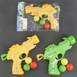 TOYSI Пистолет пневматический игрушечный шариками 6699\\6670