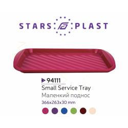 StarsPlast Поднос цветной пластик 37х27см. - 94111