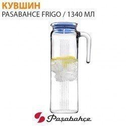 Pasabahce Frigo  Кувшин с синей крышкой 1300мл - 80052