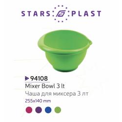 StarsPlast Чаша для миксера 3 л. - 94108