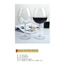 Pasabahce Enoteca Бокал вино набор 6Х780мл. - 44248