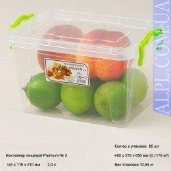 AL-PLASTIK Premium Контейнер высокий  №3  2 л  339