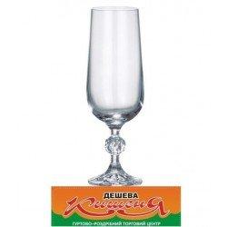 Klaudie бокал для шампанського 180 мл. 6 шт.