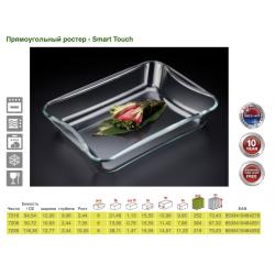 SIMAX Exclusive Форма жаропрочная для запекания 3,5 л  -  s7226