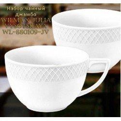 Wilmax Julia Vysotskaya Набір чайний джамбо 500мл-2пр WL-880109-JV
