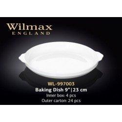 Wilmax Форма д-запікання 23см WL-997003