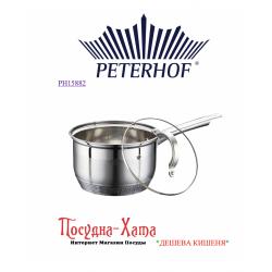 Peterhof Ковш для соусов 2.1л. с крышкой 16 см - PH15882