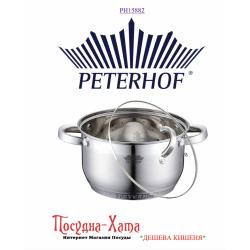 Peterhof Кастрюля 2.9л. с  крышкой 18 см - PH15883-18