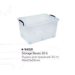 StarsPlast Контейнер для хранения  30л. - 94159