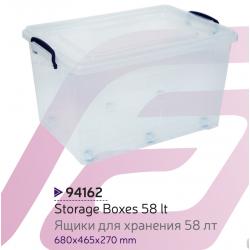 StarsPlast Контейнер для хранения  58л. -94162
