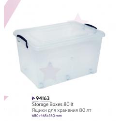 StarsPlast Контейнер для хранения 80л. - 94163