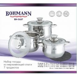 BOHMANN Набор посуды 7 предметов BH 0607