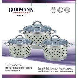 BOHMANN Набор посуды 6 pcs.16/18/20 cm. BH 0127